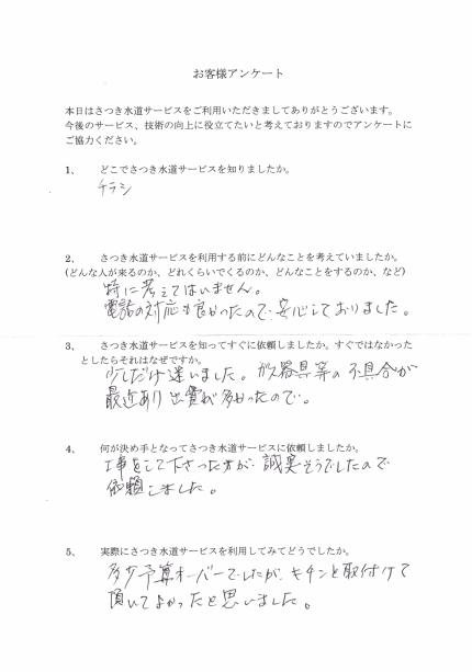 CCI_000005