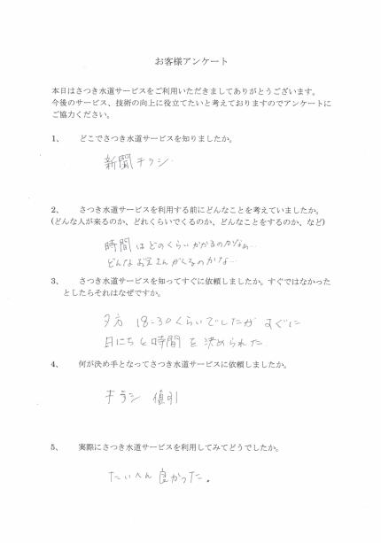 CCI_0000051