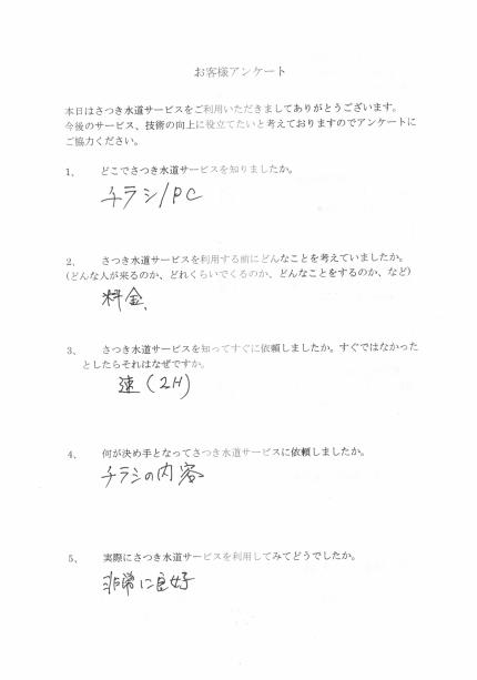 CCI_0000052