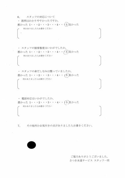 CCI_0000061