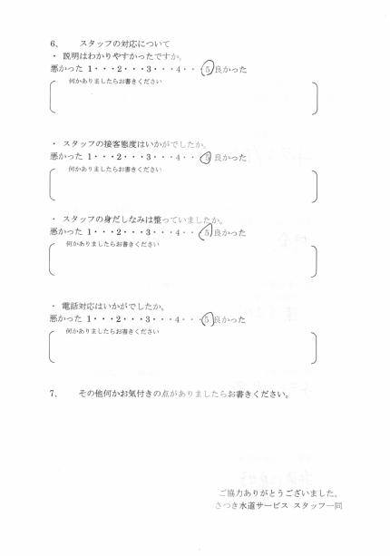 CCI_0000062