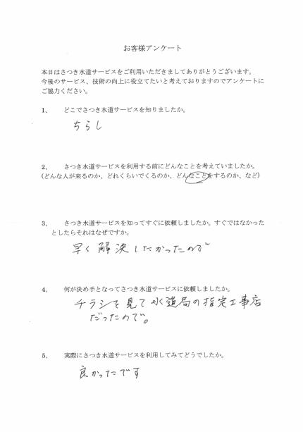 CCI_000007