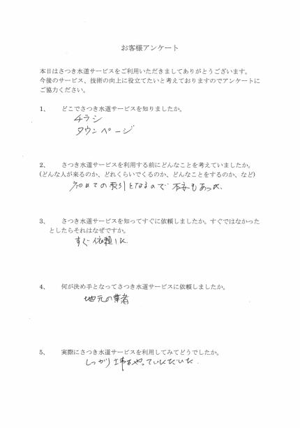 CCI_000009