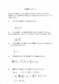 CCI_0000091