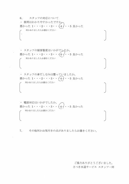 CCI_000010