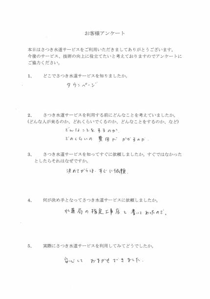 CCI_0000111