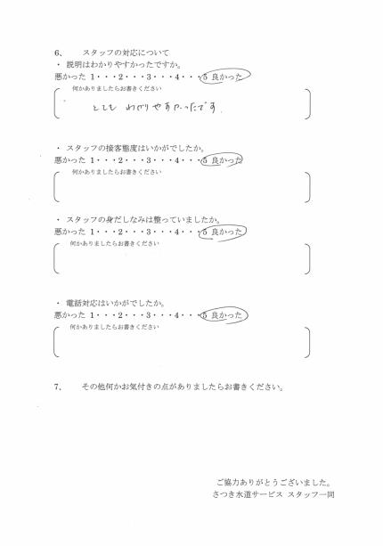 CCI_000012