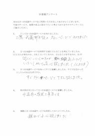 CCI_0000121