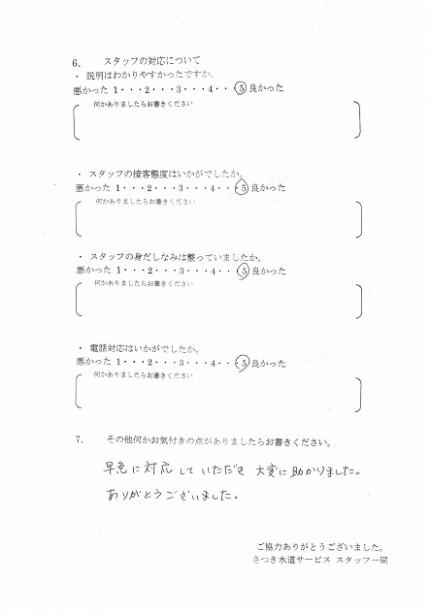 CCI_0000131