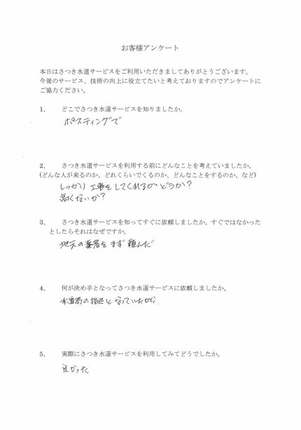 CCI_0000153