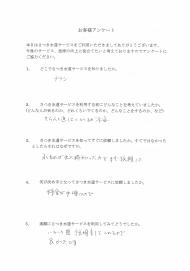 CCI_0000154