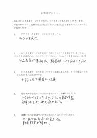 CCI_0000161