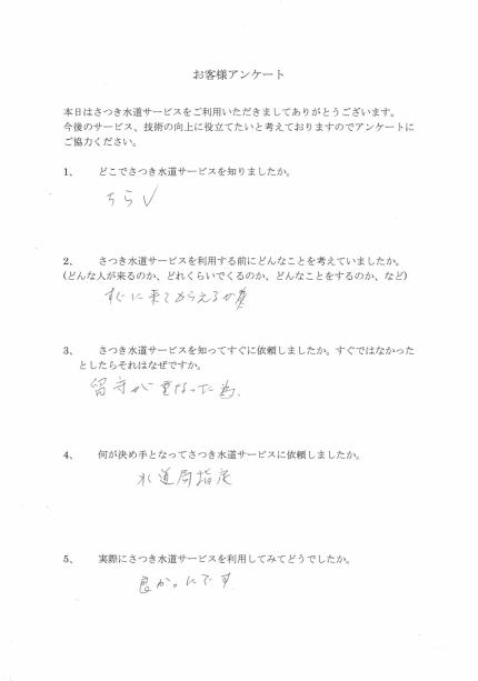 CCI_000017