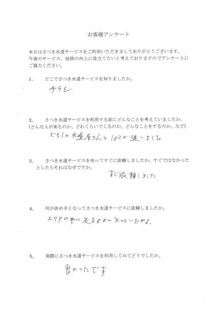 CCI_000019