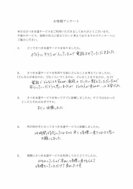 CCI_000020