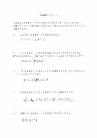CCI_000023