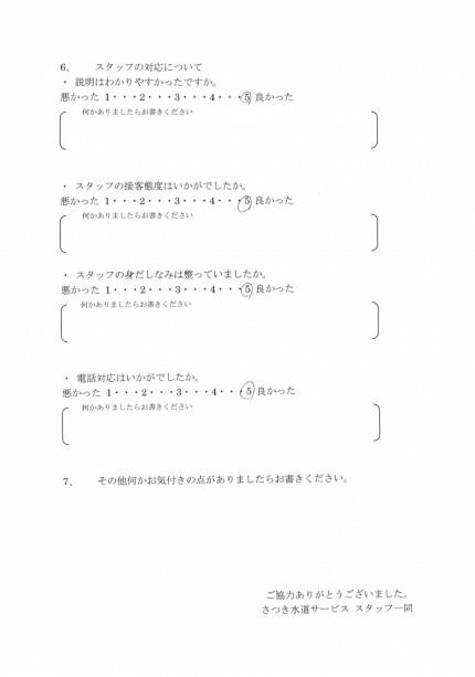 CCI_000024