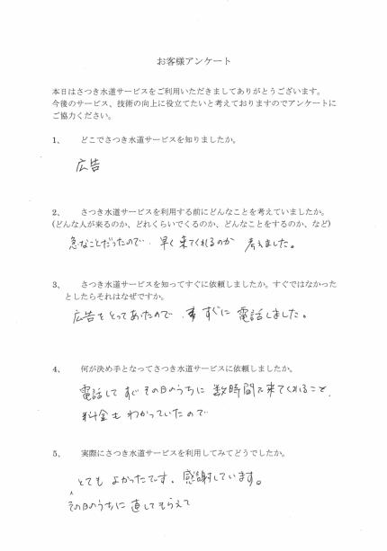 CCI_000025
