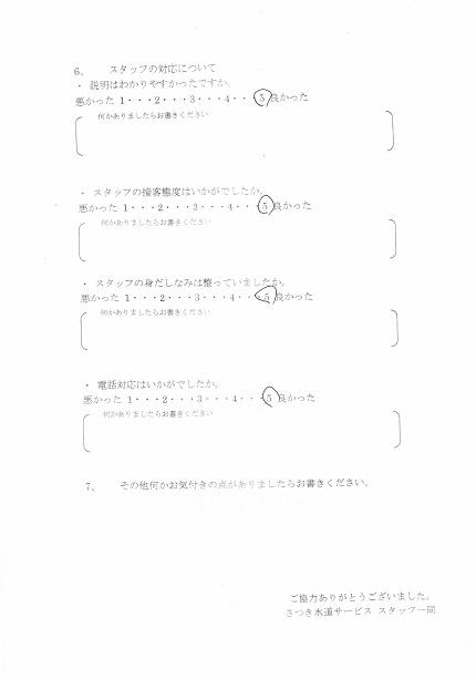 CCI_000026