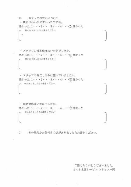 CCI_000028