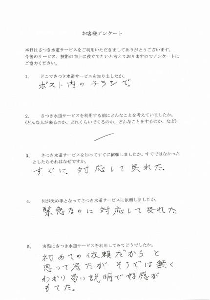 CCI_000029
