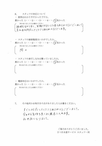 CCI_0000301