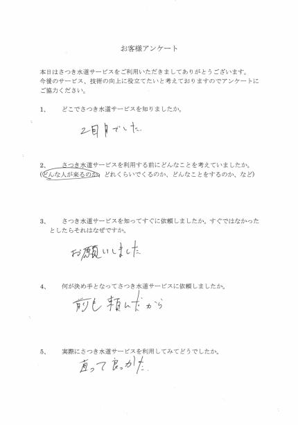 CCI_0000311