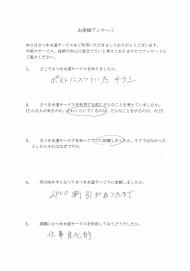 CCI_0000322