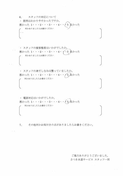 CCI_0000342