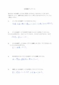 CCI_0000343