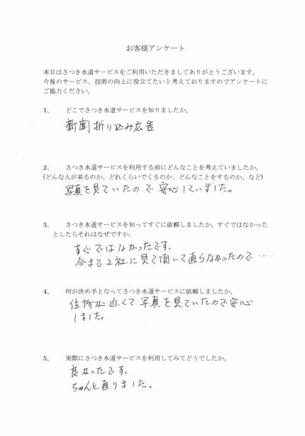 CCI_0000351