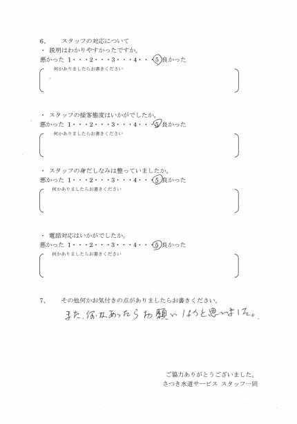 CCI_0000361