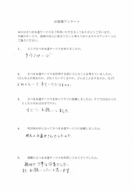 CCI_0000371