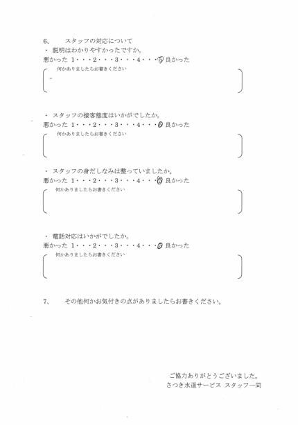 CCI_0000381