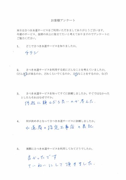 CCI_0000391