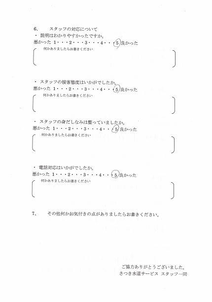 CCI_000041