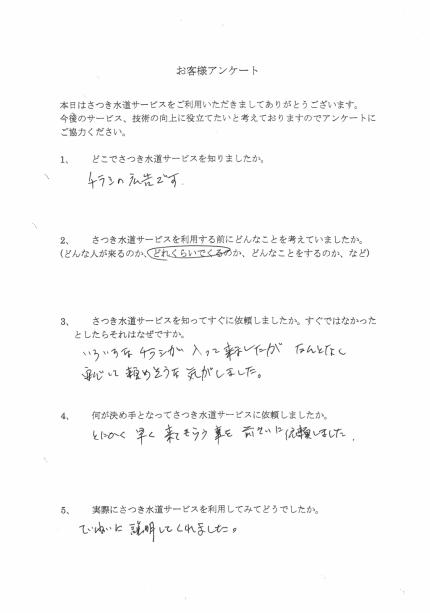 CCI_0000411