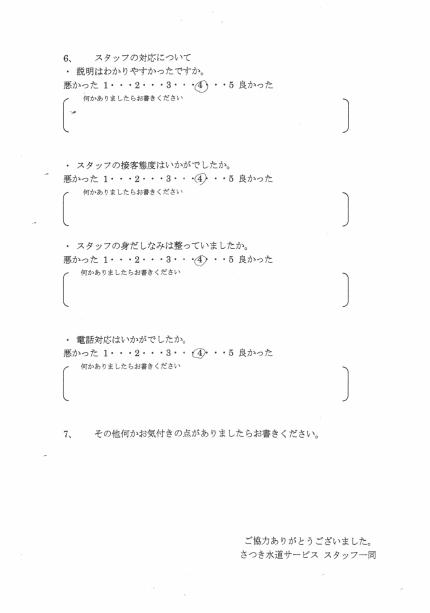 CCI_000044