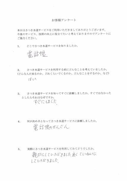 CCI_0000452
