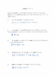 CCI_0000461