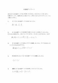 CCI_0000471