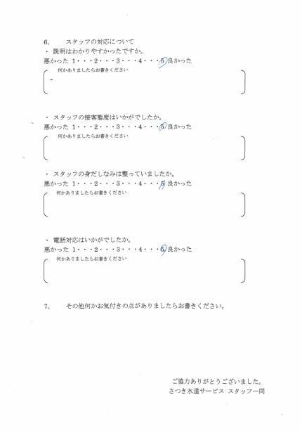 CCI_000049