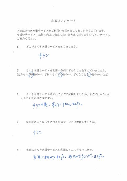 CCI_0000501