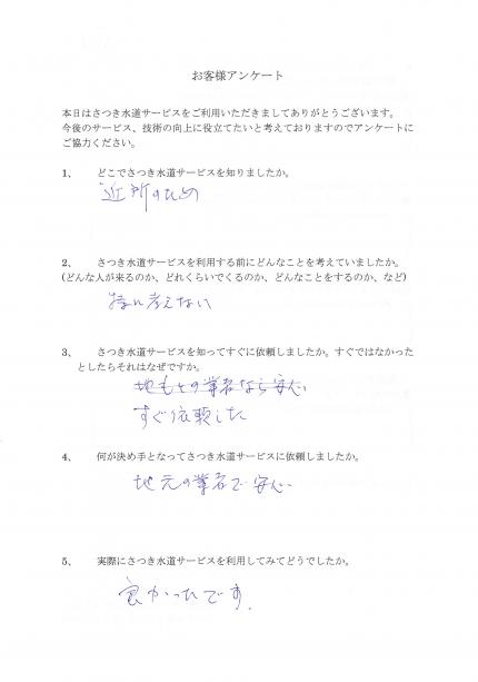 CCI_0000511