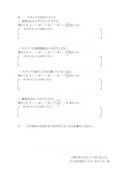 CCI_0000523