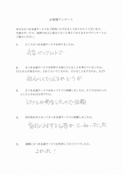 CCI_000054