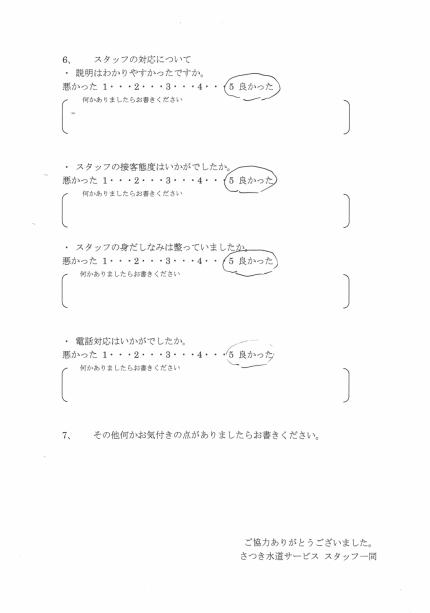 CCI_0000581