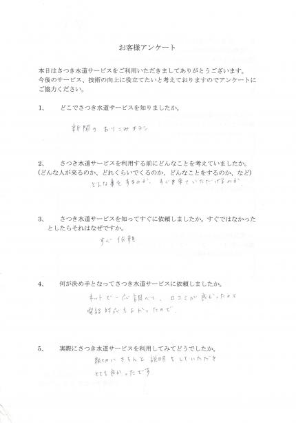 CCI_000059