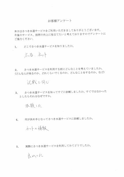 CCI_0000591