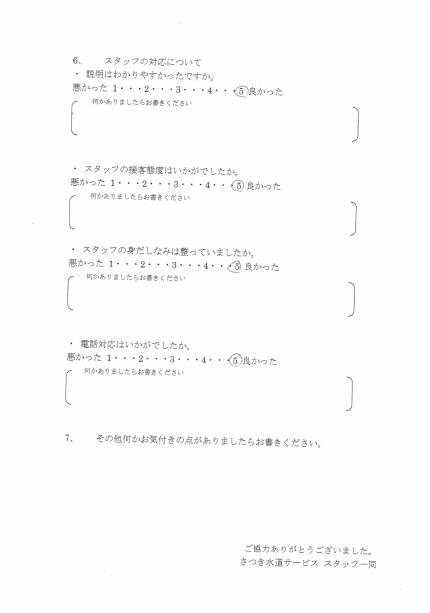CCI_0000604